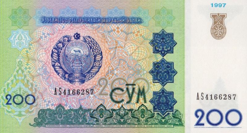 Банкнота номиналом 200 сум. Узбекистан, 1997 год дешевые авиабилеты в узбекистан
