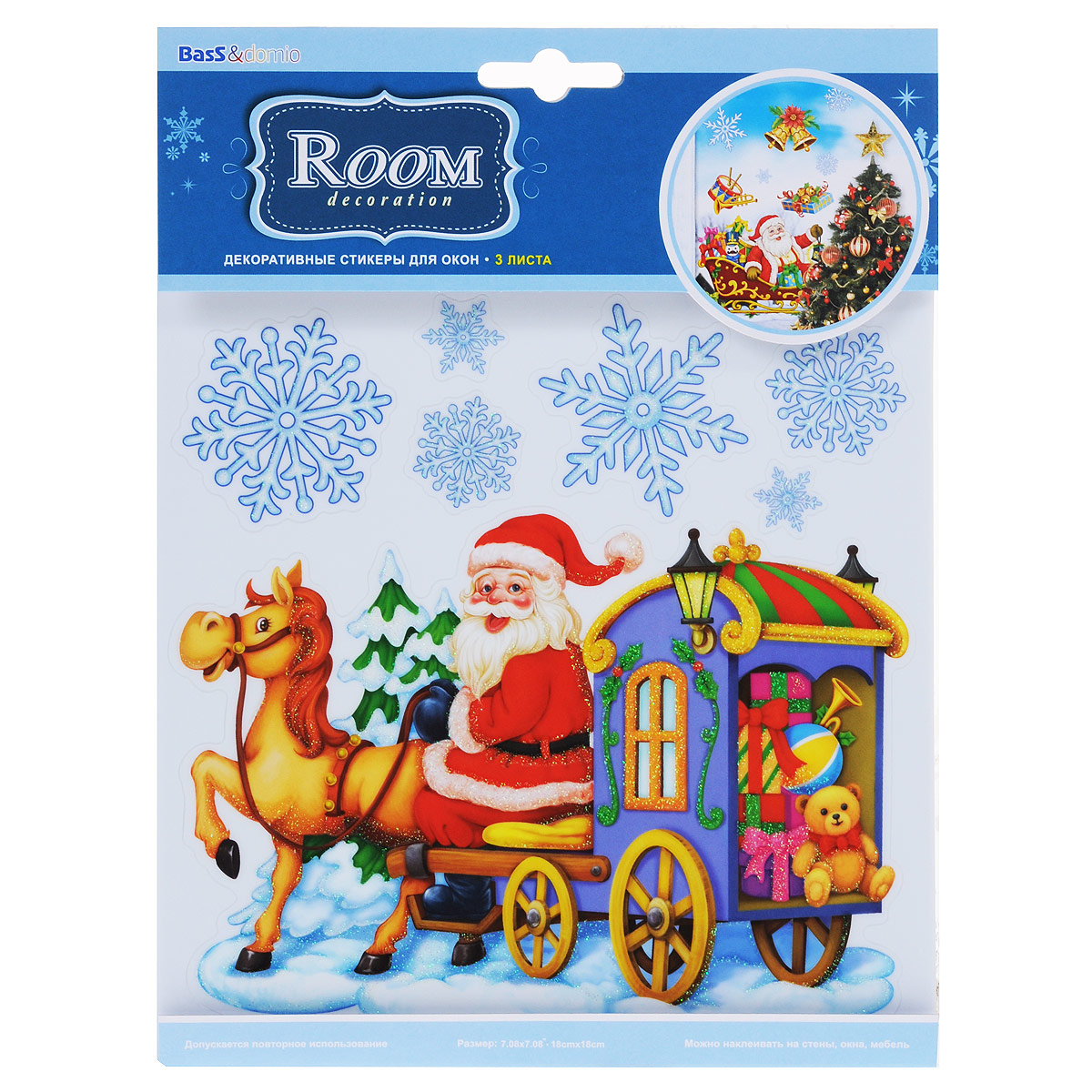 Новогоднее оконное украшение Room Decoration Подарки от Деда Мороза, 18 см х 18 см, 3 листа бирюкова а ред подарки деда мороза придумай и дорисуй