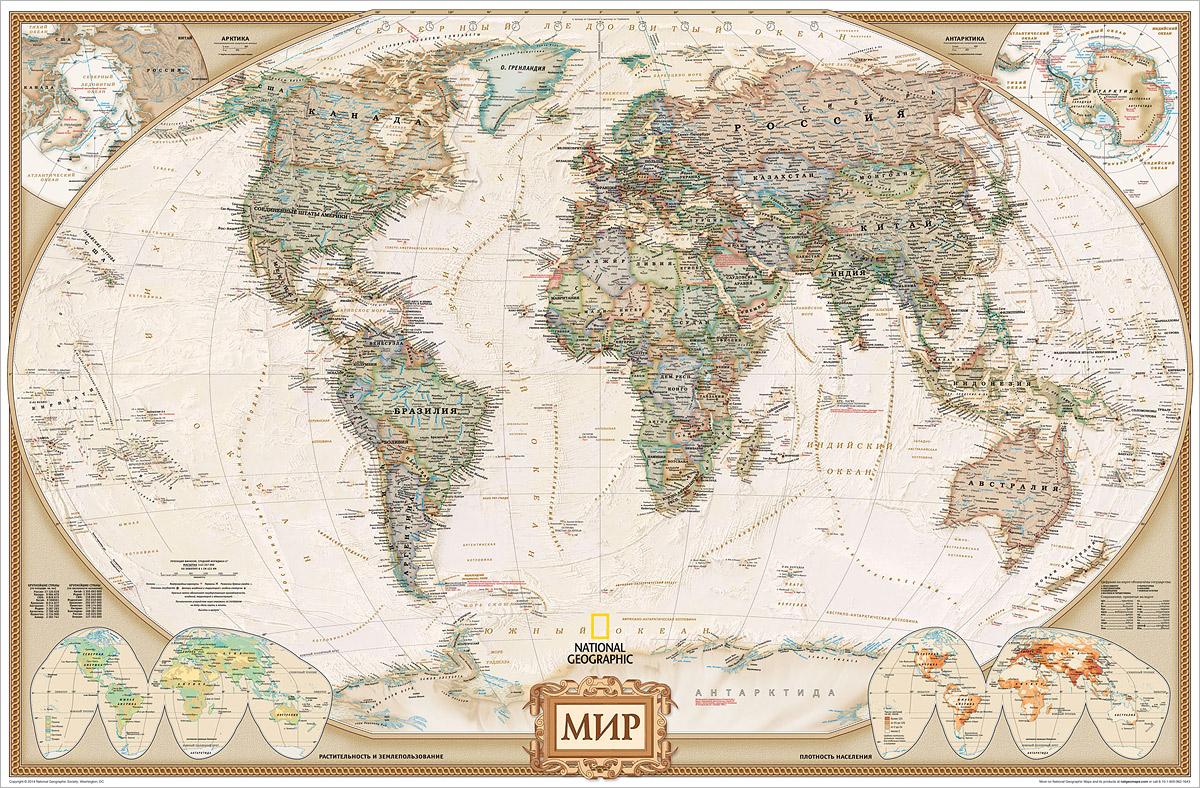 049ffac494ad0 Карта мира. Плакат — купить в интернет-магазине OZON с быстрой доставкой