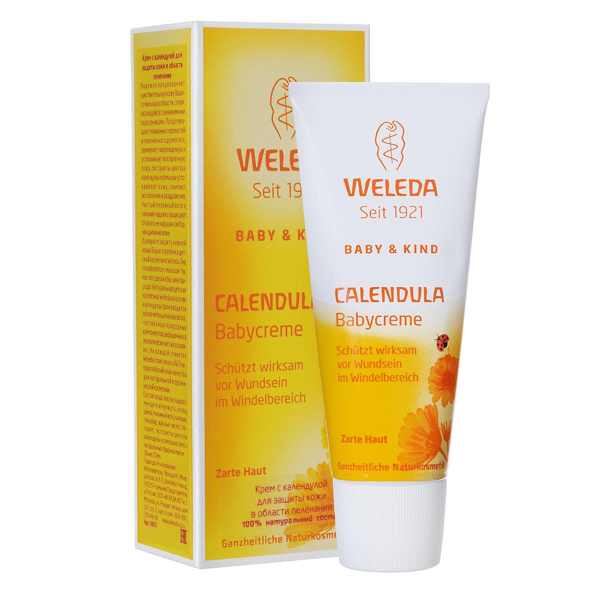 Weleda Крем для защиты кожи в области пеленания