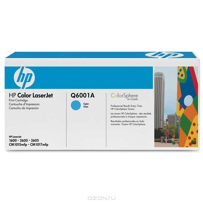 Картридж HP 124A, голубой, для лазерного принтера, оригинал цена 2017