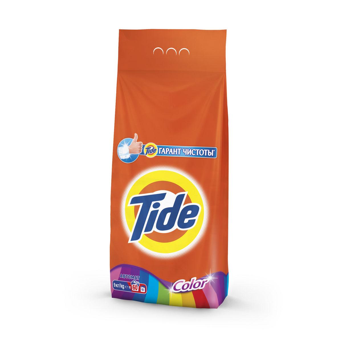 Порошок стиральный Tide Color, для цветных вещей, автомат, 9 кг стиральный порошок cadi концентрат для цветных вещей 3