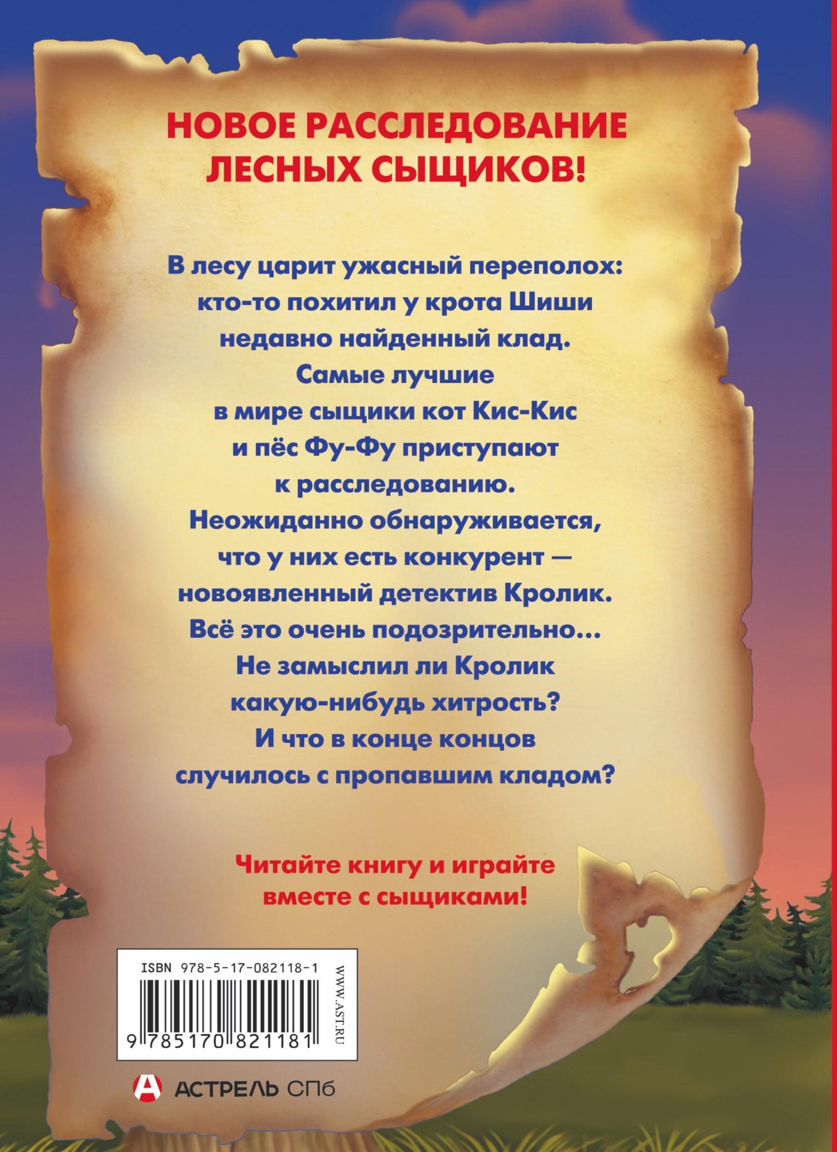 Носки врозь!. Катя Матюшкина, Катя Оковитая