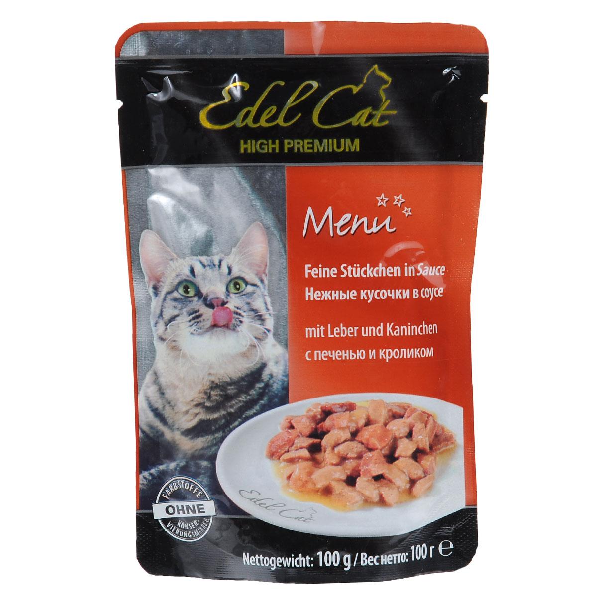 """Консервы для кошек """"Edel Cat"""", с печенью и кроликом в соусе, 100 г"""