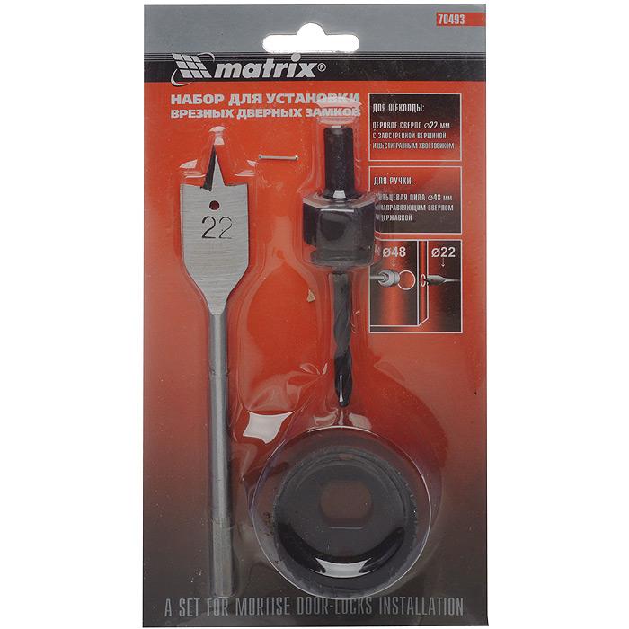 Набор для установки врезных замков Matrix, 48 мм и 22 мм. 70493 набор для установки врезных замков 22 мм 48 мм перовое сверло кольцевая пила matrix 70493