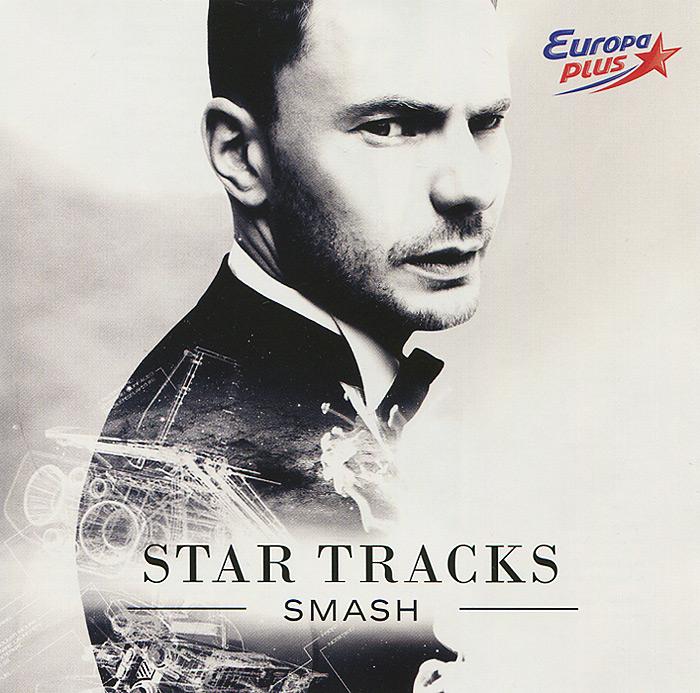Smash Smash. Star Tracks coat smash