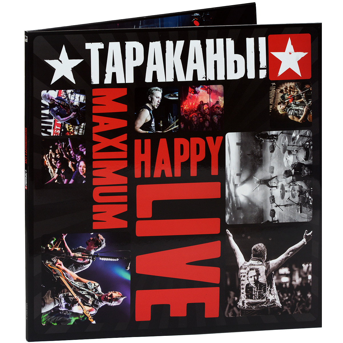 Тараканы! Тараканы! MaximumHappy Live (2 LP) кендрик ламар kendrick lamar damn 2 lp