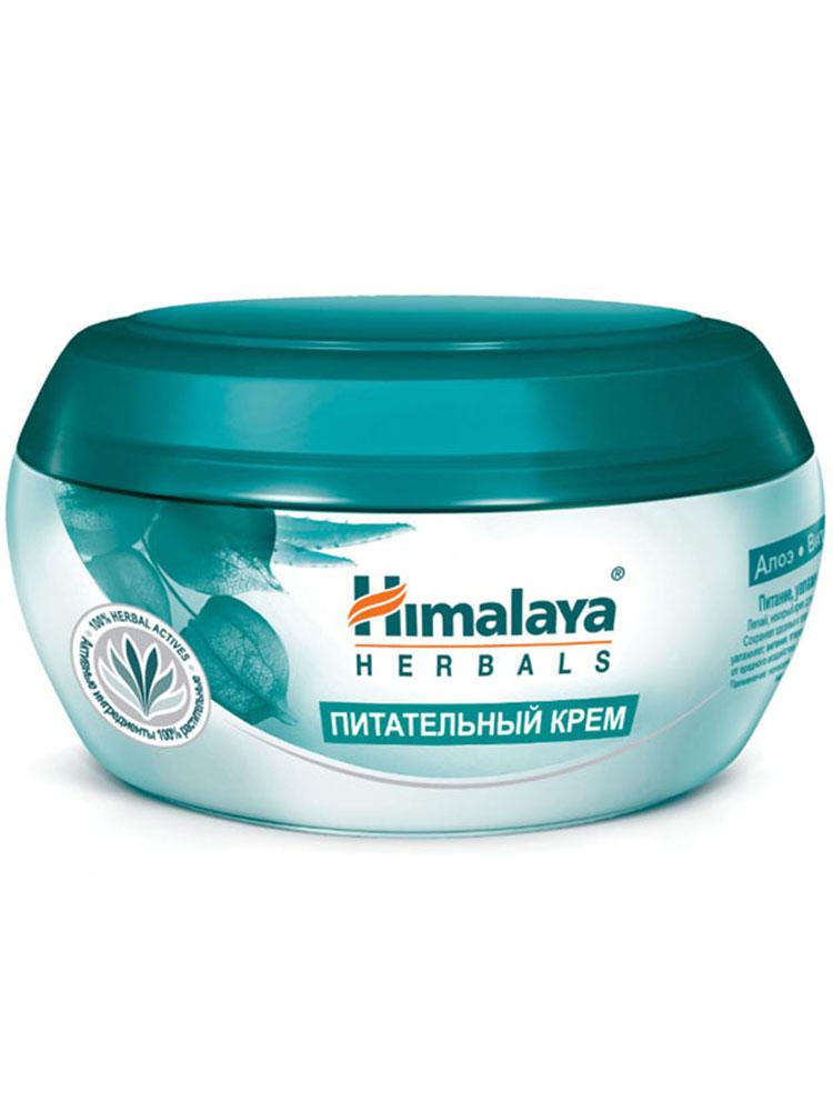 Himalaya Herbals Крем для лица