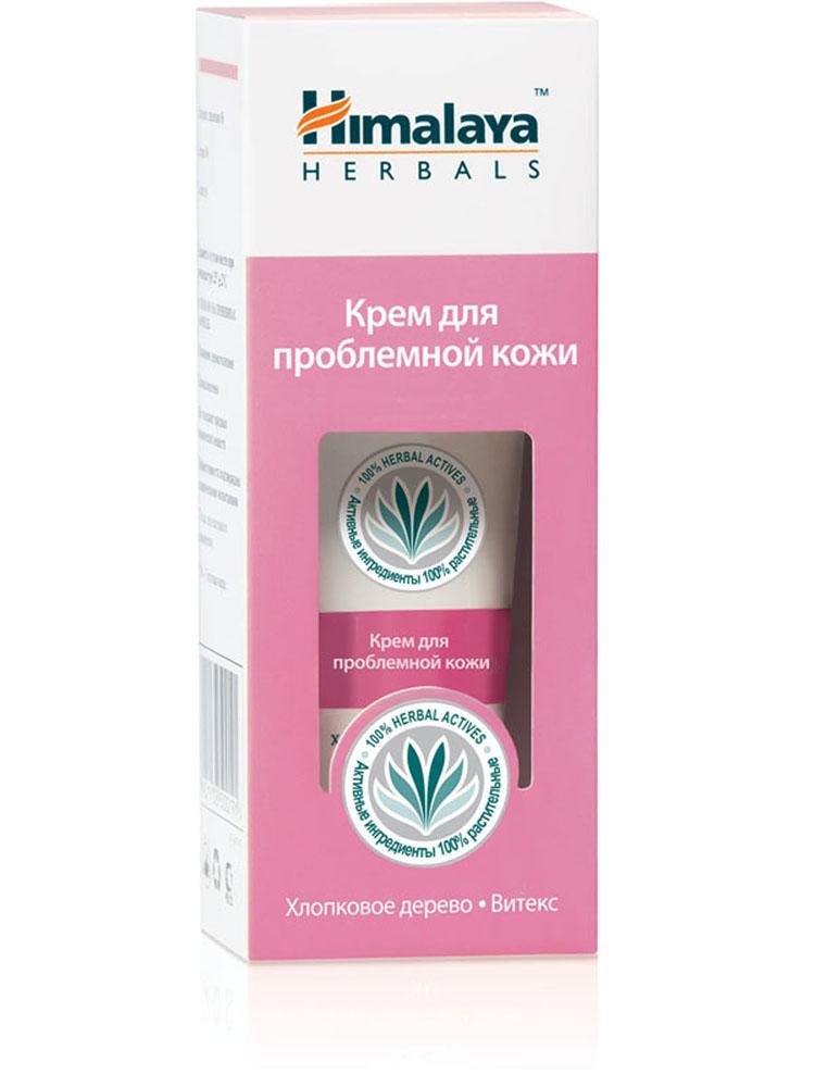 Himalaya Herbals Крем для проблемной кожи, 30 г недорого