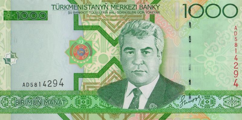 Банкнота номиналом 1000 манат. Туркменистан. 2005 год банкнота номиналом 1 манат туркменистан 1993 год