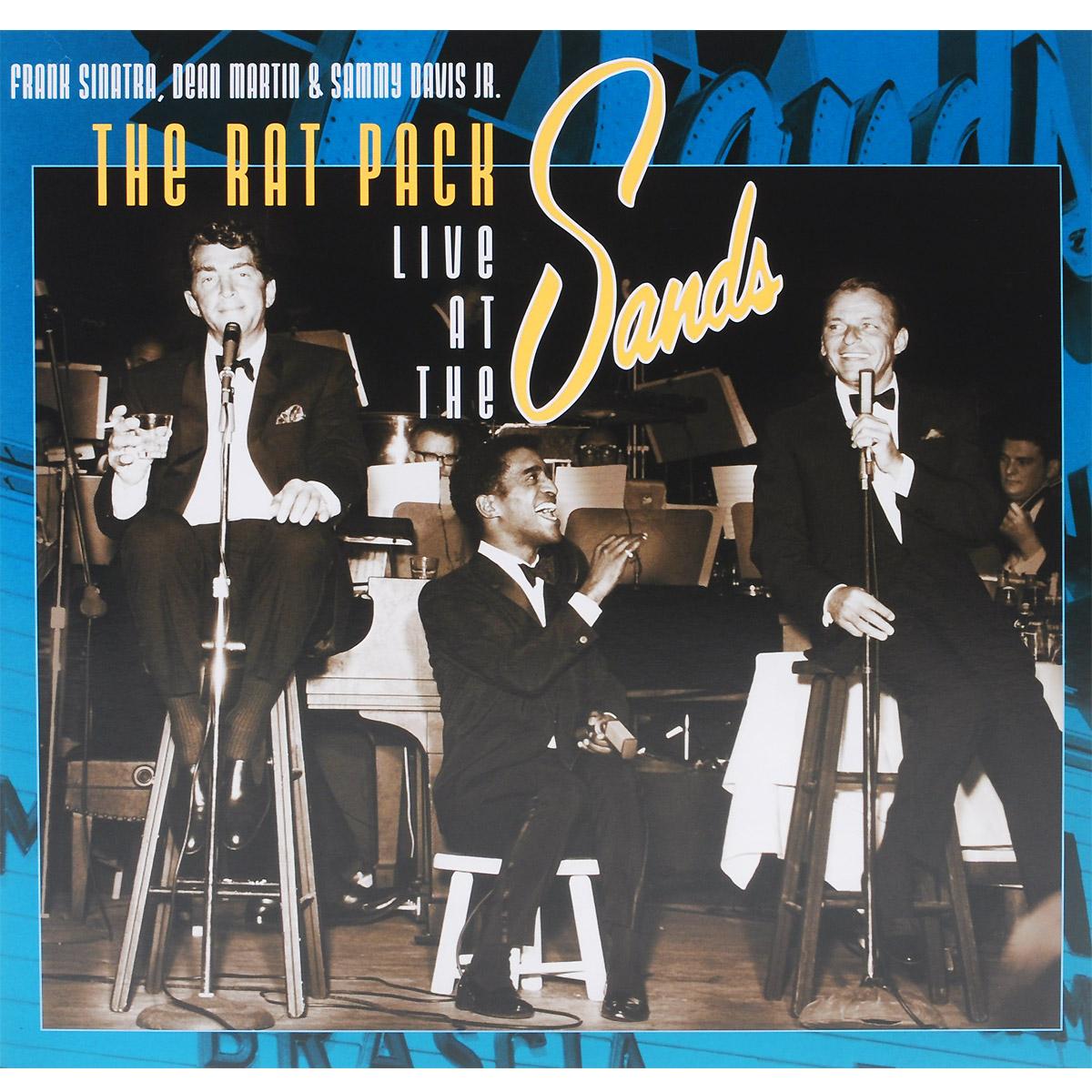 Frank Sinatra, Dean Martin & Sammy Davis Jr. The Rat Pack Live At The Sands (2 LP) frank sinatra frank sinatra live at the sands 2 lp 180 gr