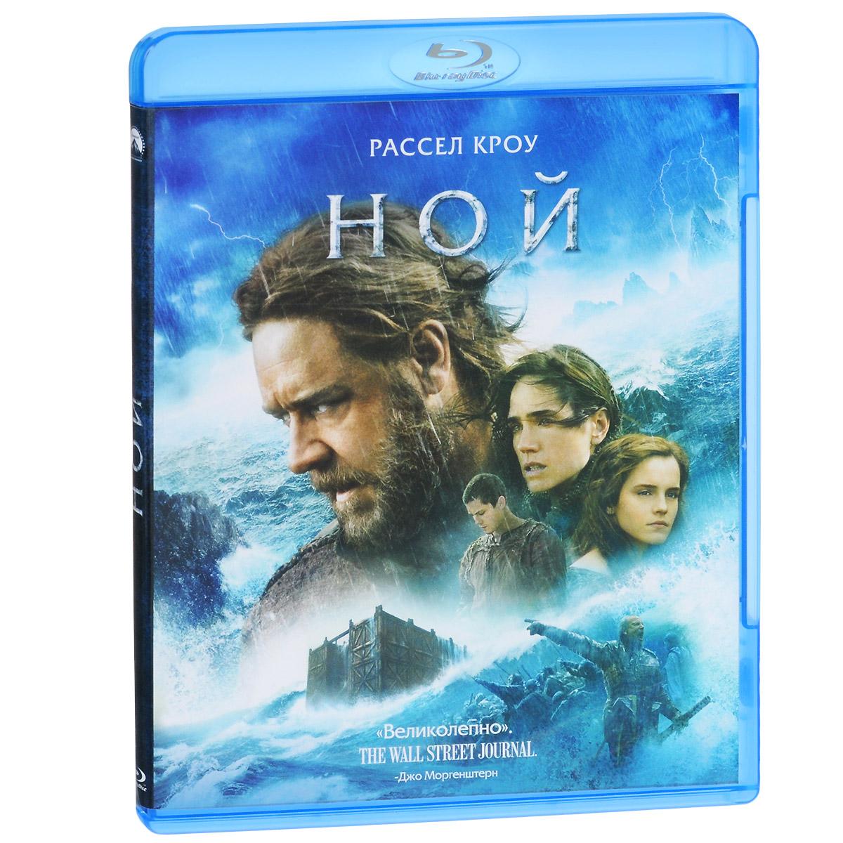 Ной (Blu-ray)