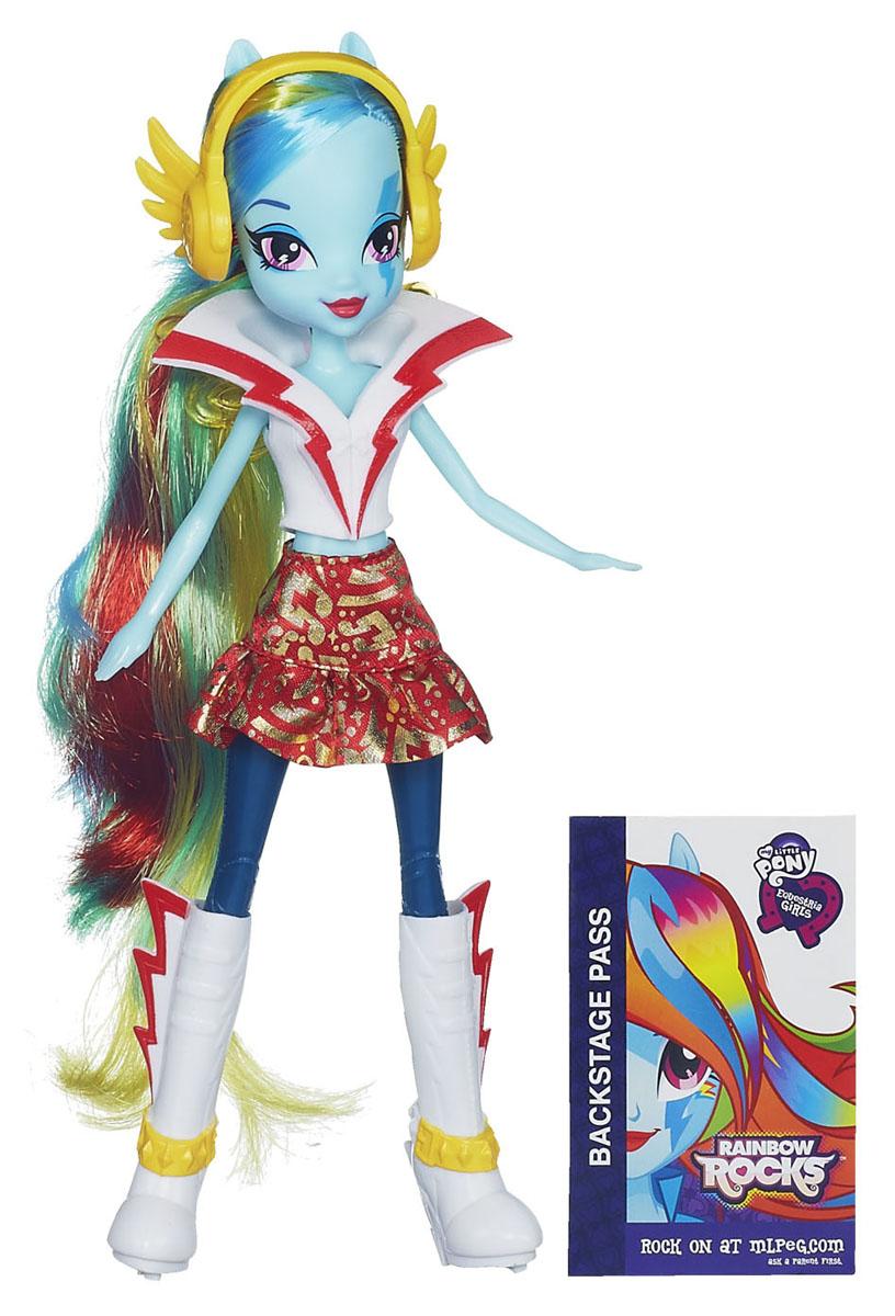 кукла пони радуга плавные