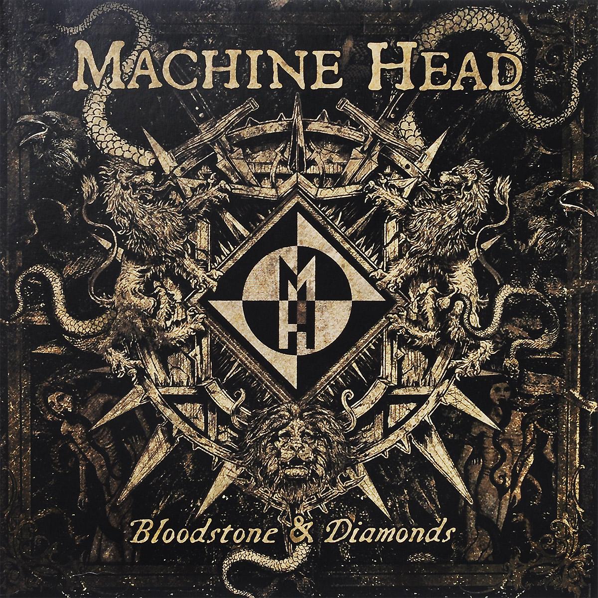 Machine Head. Bloodstone & Diamonds (2 LP) machine head saskatoon