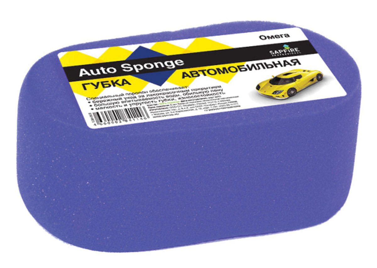 Губка для мытья автомобиля Sapfire Омега, цвет в ассортименте губка aqualine для мытья автомобиля