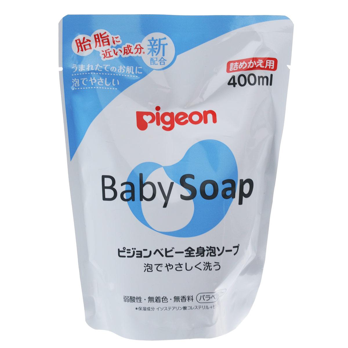 PIGEON Мыло-пенка для младенцев с рождения, сменный блок, 400мл. игрушки для младенцев pigeon