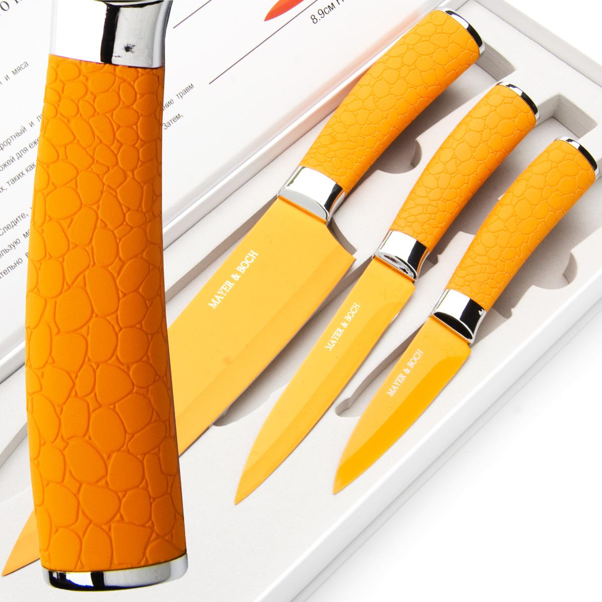 Набор ножей Mayer & Boch, цвет: оранжевый, 3 шт. 24146 набор ножей mayer