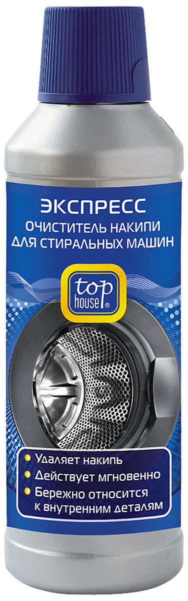 Экспресс-очиститель накипи Top House для стиральных машин, 500 мл средство для чистки барабанов стиральных машин nagara 5 х 4 5 г