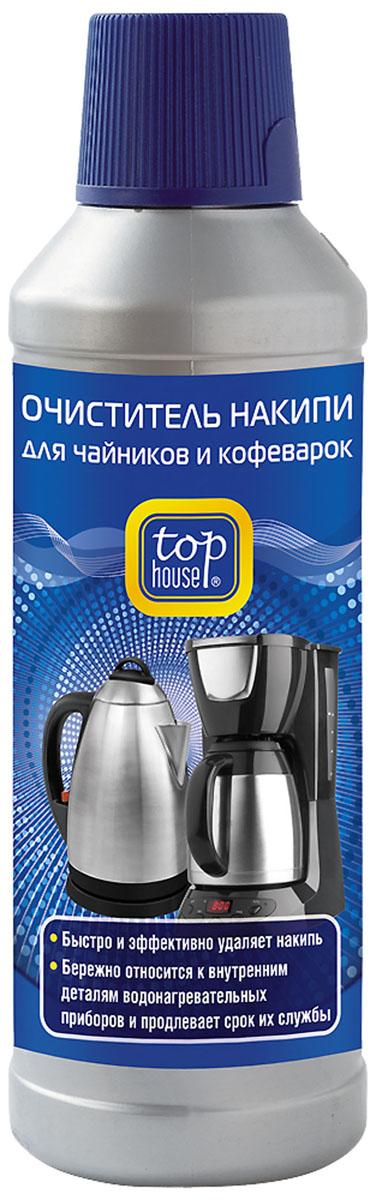 Очиститель накипи для чайников и кофеварок Top House, 500 мл очиститель накипи для утюгов top house 391244