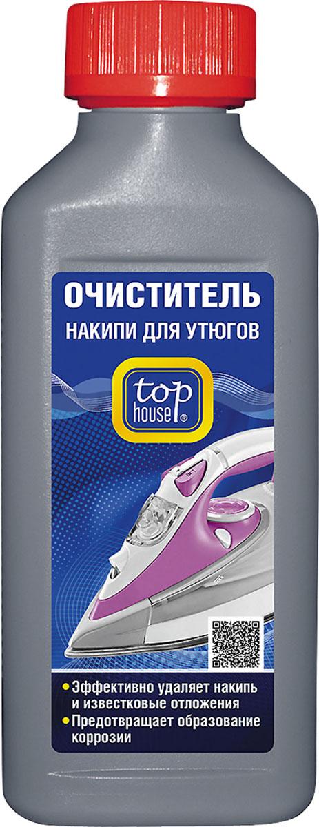 Очиститель накипи для утюгов Top House, 250 мл очиститель накипи для утюгов top house 391244