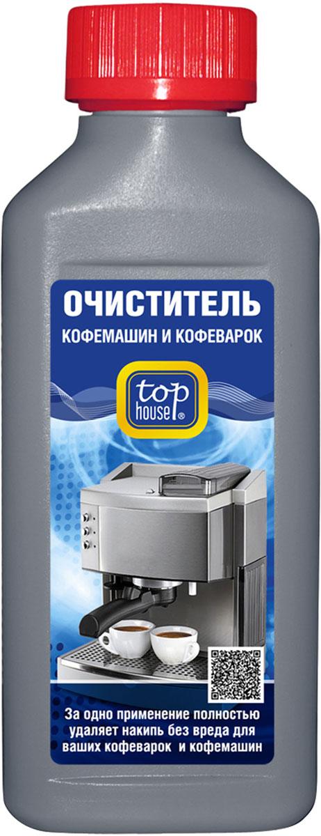 Очиститель кофемашин и кофеварок Top House, 250 мл набор для смартфонов и планшетов top house очиститель салфетка 40 мл