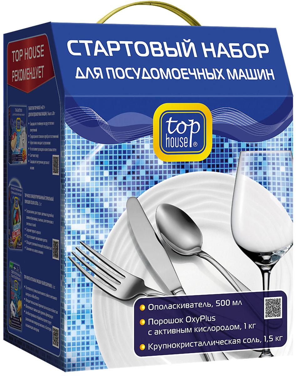 Стартовый набор для посудомоечной машины Top House, 3 предмета. 390438 ополаскиватель bon для посудомоечных машин 500 мл
