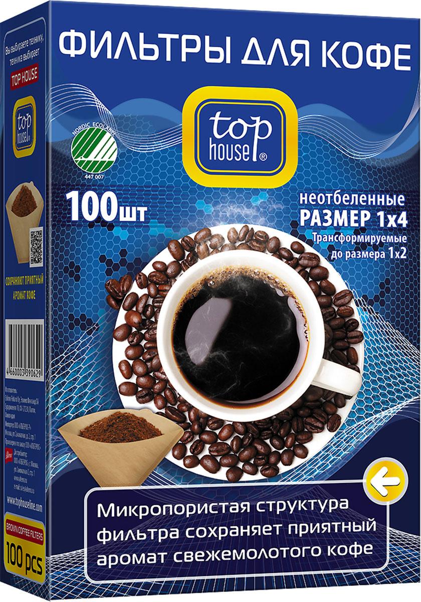 Фильтры для кофе Top House, неотбеленные, 100 шт фильтры для кофе неотбеленные top house 100шт 4660003390629