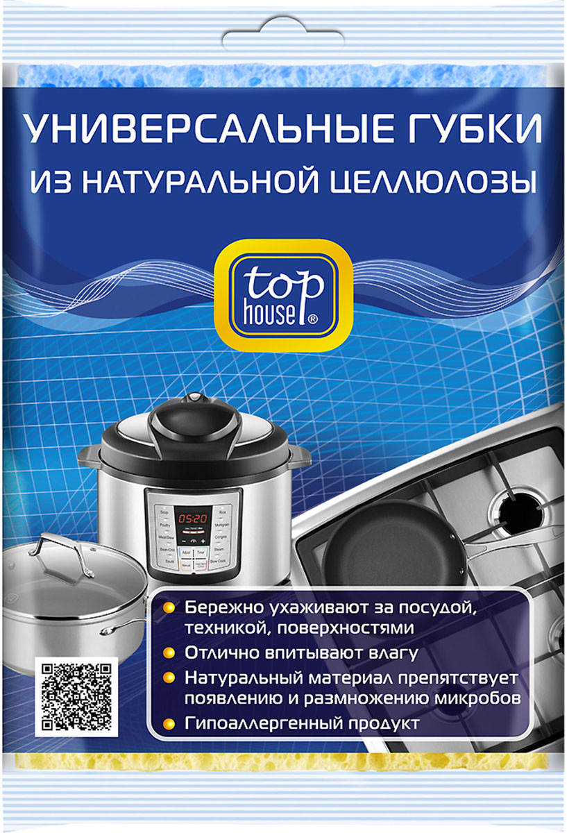 Губки универсальные Top House, цвет в ассортименте, 2 шт комплект для ухода за кухонными плитами top house 4 предмета