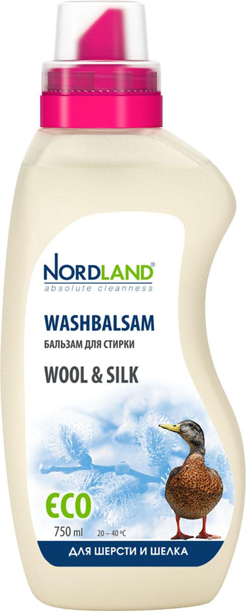 Бальзам для стирки шерсти и шелка Nordland Wool & Silk, 750 мл бальзам для стирки nordland 391015 750мл