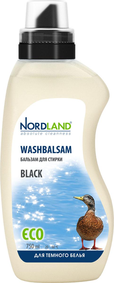 Бальзам для стирки темного белья Nordland Black, 750 мл бальзам д стирки nordland black д темного белья 750мл