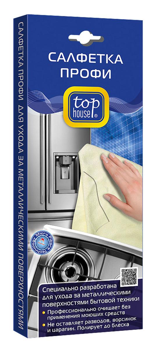 Чистящая салфетка Top House Профи для ухода за металлическими поверхностями, 40 см х 40 см салфетка замшевая azard glassclean 34 х 34 см