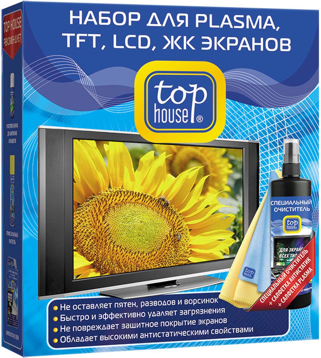"Набор для ухода за Plasma, TFT, LCD, ЖК экранами ""Top House"", 3 предмета"