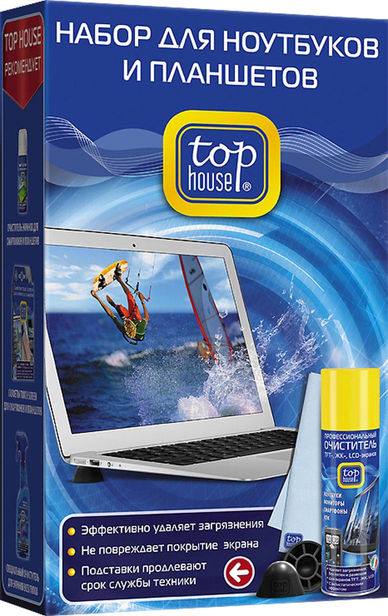 """Набор для ухода за ноутбуками и планшетами """"Top House"""", 3 предмета 391657"""