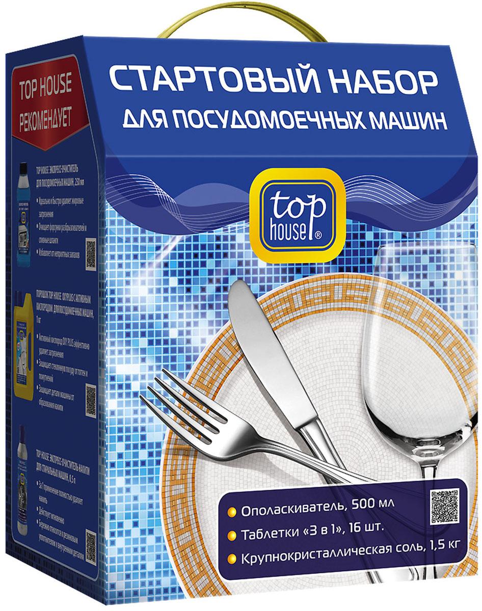 Стартовый набор для посудомоечной машины Top House, 3 предмета