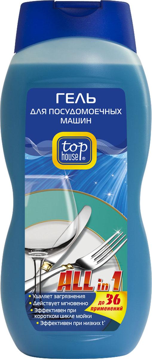 Гель для посудомоечных машин Top House All in 1, 720 мл391800Гель для посудомоечных машин Top House All in 1 изготовлен в Германии с учетом рекомендаций ведущих производителей посудомоечных машин. - Блеск стали - Защита серебра - Защита стекла - Ополаскиватель - Функция соли - Удаление загрязнений - Эффективен при коротком цикле мытья - Эффективно действует при низких температурах - Способствует сокращению расхода электроэнергии и потребления воды - Содержит вещества, препятствующие образованию накипи Состав: 15-30% комплексообразующие вещества; менее 5%: неионные ПАВ, гидротроп, глицерин, загуститель, ацетат цинка, энзимы, консерванты (метилизотиазолинон, бензизотиазолинон), ароматизаторы (гераниол, лимонен), краситель; вода. Товар сертифицирован.