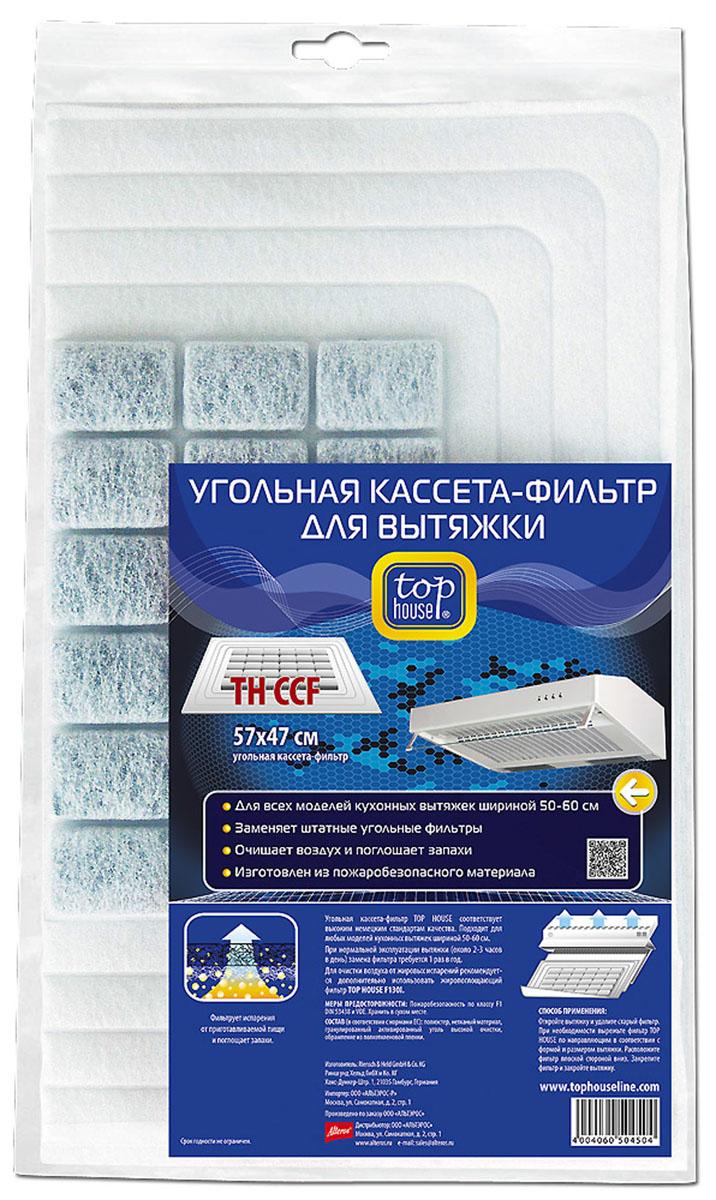 Угольная кассета-фильтр для вытяжки  Top House , TH CCF, 57 х 47 см