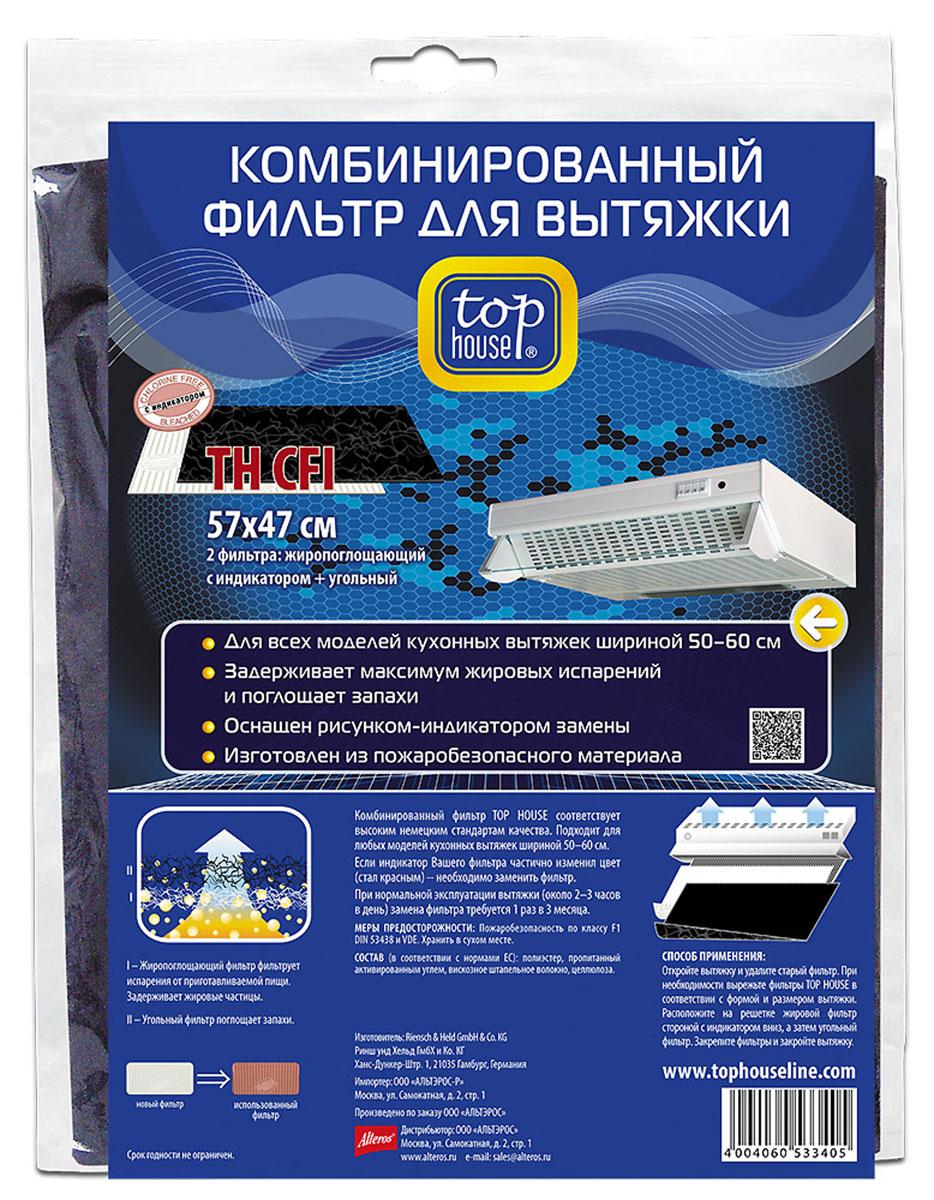 Комбинированный фильтр для вытяжки Top House, TH CFI, 57 см х 47 см