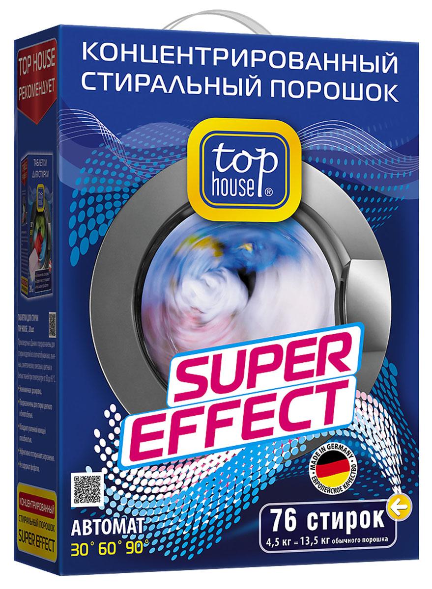 Стиральный порошок Top House Super Effect, концентрат, 4,5 кг цена