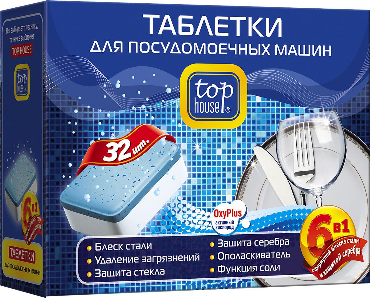 Таблетки для посудомоечных машин 6 в 1 Top House, 32 х 20 г
