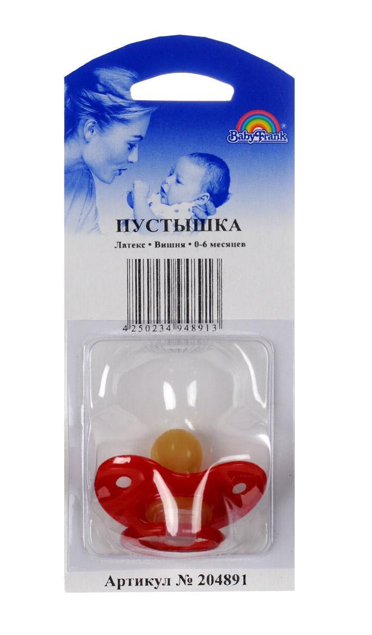 Пустышка, вишня, латекс, большой нагубник, 0-6 мес., тв/уп №1 красный
