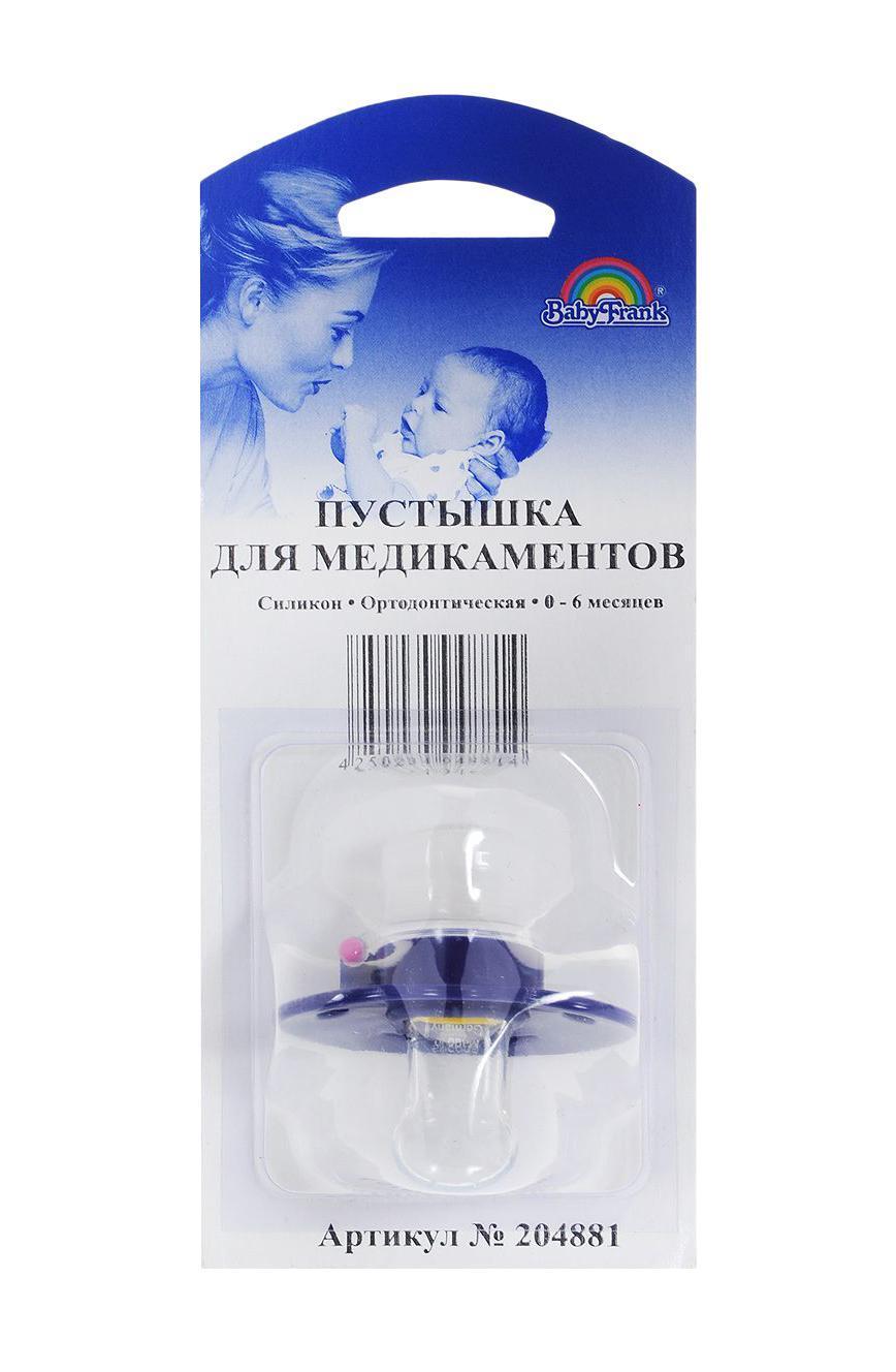 Пустышка для медикаментов, ортодонтическая, силикон, 0-6 мес, тв/уп №1, синий