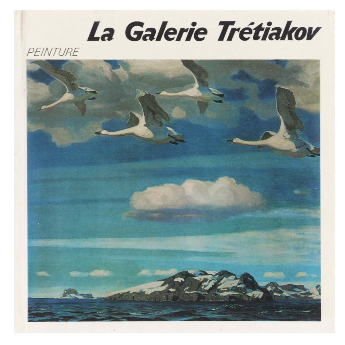 Vsevolod Volodarski La Galerie Tretiakov: Peinture цена