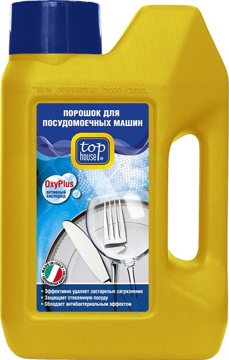"""Порошок для посудомоечных машин Top House """"OxyPlus"""", 1 кг"""