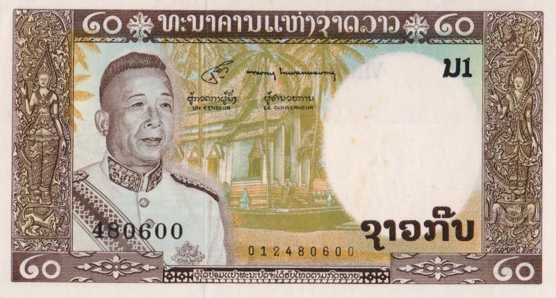 Банкнота номиналом 20 кип. Лаос. 1963 год, AU банкнота номиналом 1 кип лаос 1962 год au