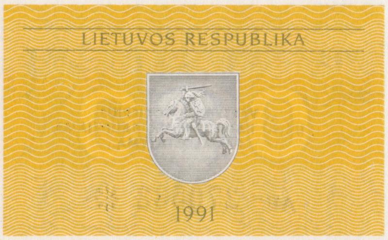 Банкнота номиналом 0,20 талона. Литва. 1991 год