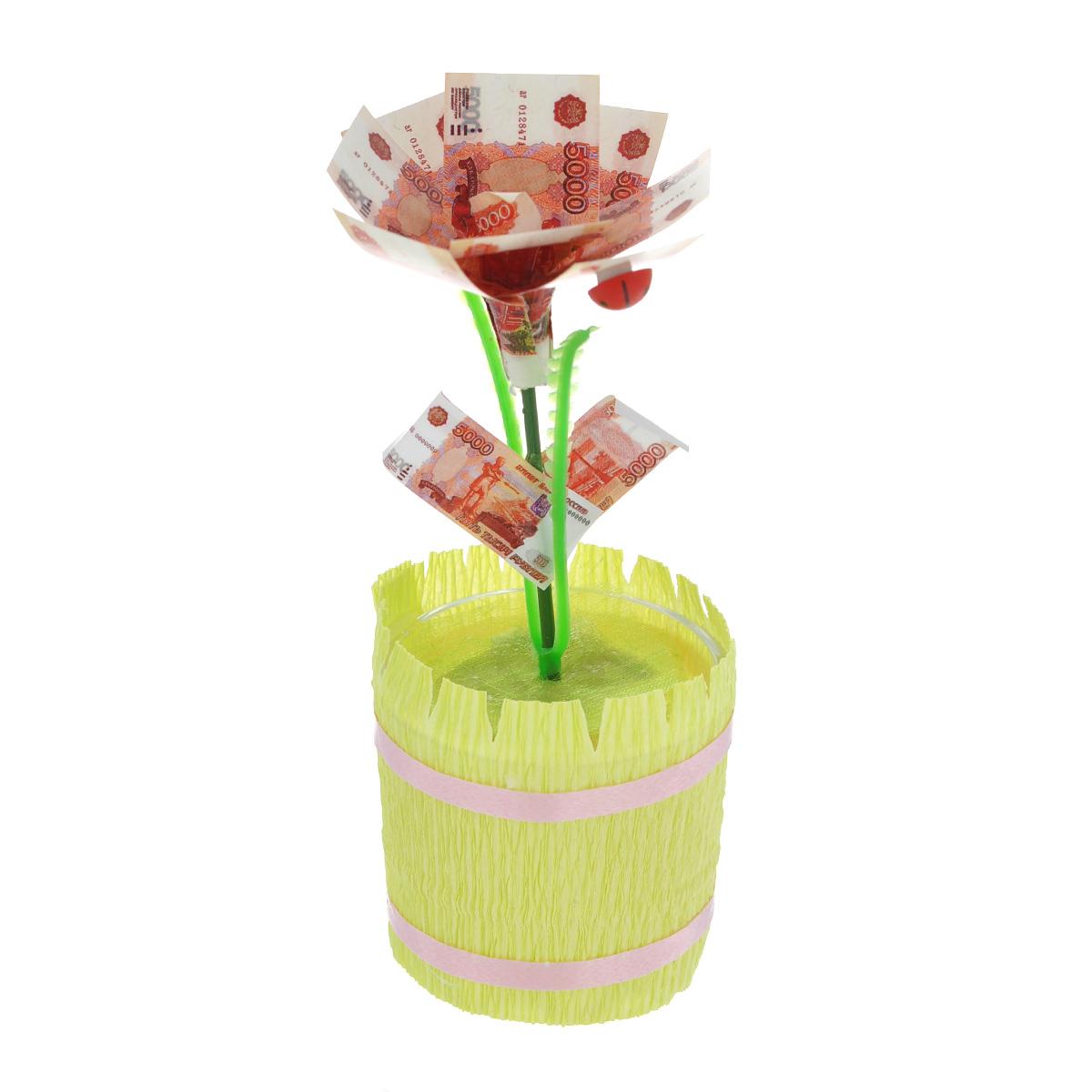 Денежный цветок Расцвет бизнеса рубли цвет в ассортименте .
