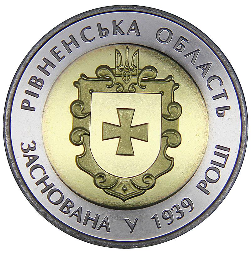 Монета номиналом 5 гривен 75 лет Ровенской области. Биметалл. Украина, 2014 год монета номиналом 5 гривен украина 80 лет хмельницкой области нейзильбер 2017 год