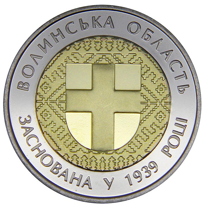 Монета номиналом 5 гривен 75 лет Волынской области. Биметалл. Украина, 2014 год монета номиналом 5 гривен украина 80 лет хмельницкой области нейзильбер 2017 год