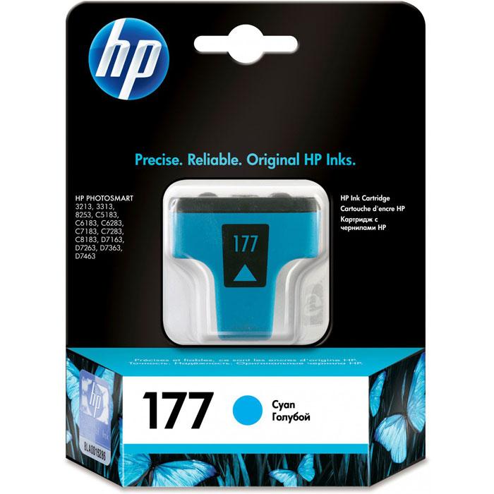 Картридж HP 177 (C8771HE), голубой цена