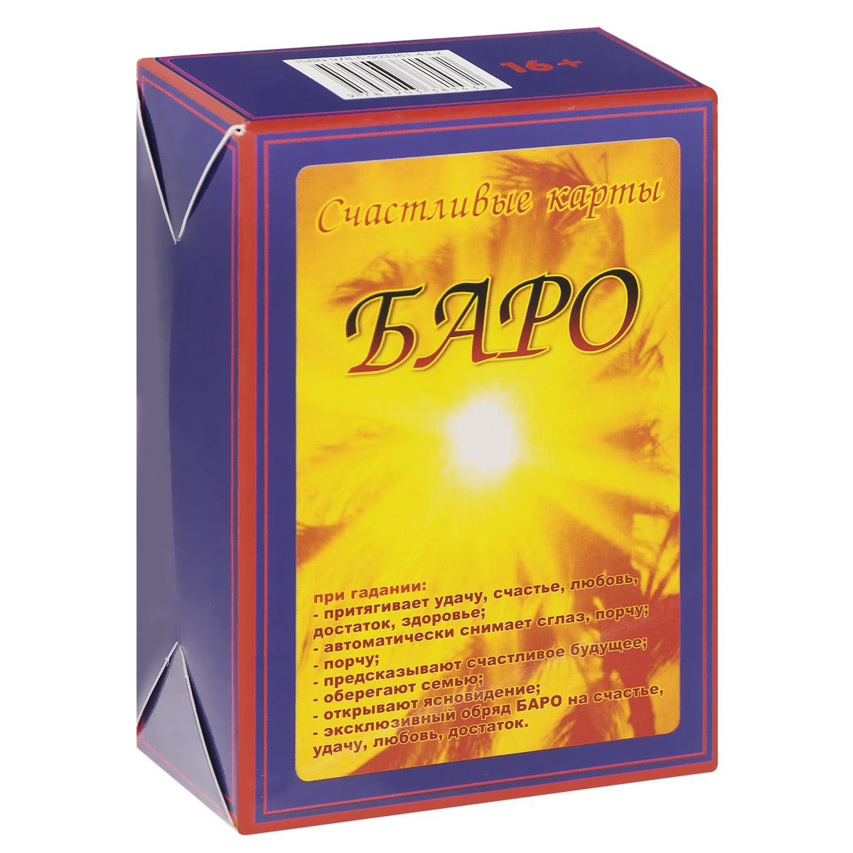 Т. П. Дзекиш Счастливые карты Баро (набор из 76 карт)